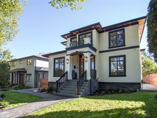 House for sale in MacKenzie Heights, Vancouver, Vancouver West, 3158 W 36th Avenue, 262548688 | Realtylink.org