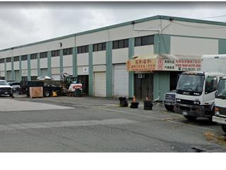 Industrial for sale in East Richmond, Richmond, Richmond, 310 5930 No. 6 Road, 224941475 | Realtylink.org