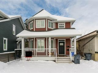 House for sale in Crescents, Prince George, PG City Central, 2164 McBride Crescent, 262562204 | Realtylink.org