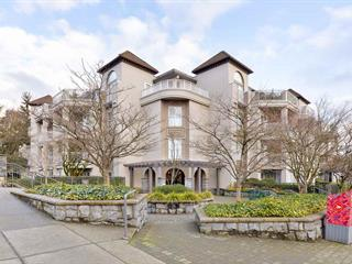 Apartment for sale in Uptown NW, New Westminster, New Westminster, 307 1128 Sixth Avenue, 262562740 | Realtylink.org