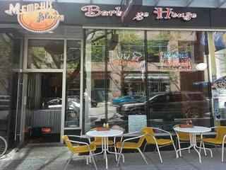 Business for sale in Downtown VW, Vancouver, Vancouver West, 430 Robson Street, 224941731 | Realtylink.org