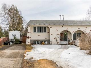 1/2 Duplex for sale in Lower College, Prince George, PG City South, 7050 Guelph Crescent, 262575125 | Realtylink.org