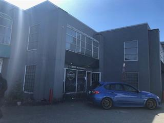Industrial for lease in East Cambie, Richmond, Richmond, 130 11760 Voyageur Way, 224943006 | Realtylink.org
