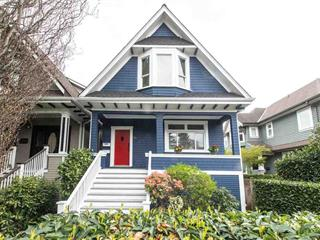 House for sale in Mount Pleasant VW, Vancouver, Vancouver West, 118 W 12th Avenue, 262594771 | Realtylink.org