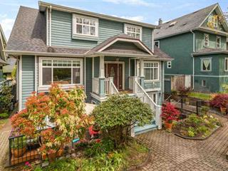 Townhouse for sale in Mount Pleasant VW, Vancouver, Vancouver West, 2 355 W 15th Avenue, 262595967 | Realtylink.org