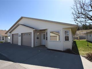 1/2 Duplex for sale in Williams Lake - City, Williams Lake, Williams Lake, 37 500 Wotzke Drive, 262592033 | Realtylink.org