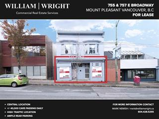 Retail for lease in Mount Pleasant VE, Vancouver, Vancouver East, 755 E Broadway, 224942471 | Realtylink.org