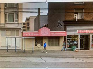 Retail for sale in Strathcona, Vancouver, Vancouver East, 567 E Hastings Street, 224942293 | Realtylink.org