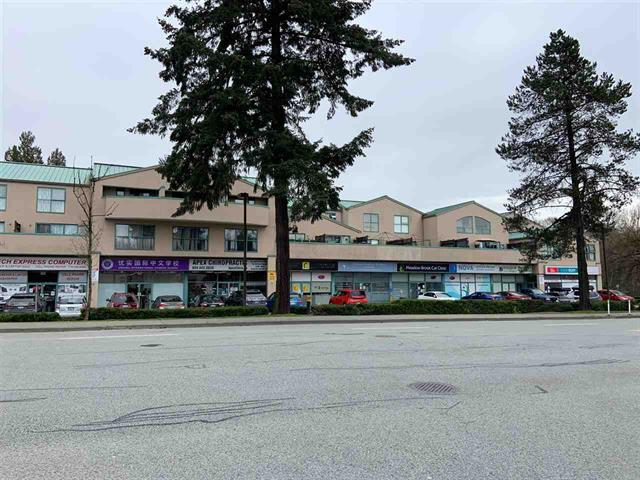 Retail for sale in Central Pt Coquitlam, Port Coquitlam, Port Coquitlam, 3200 Westwood Street, 224942562 | Realtylink.org