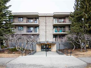 Apartment for sale in Foothills, Prince George, PG City West, 307 4288 15th Avenue, 262580175 | Realtylink.org