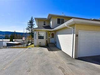 Townhouse for sale in Williams Lake - City, Williams Lake, Williams Lake, 38 350 Pearkes Drive, 262587878 | Realtylink.org