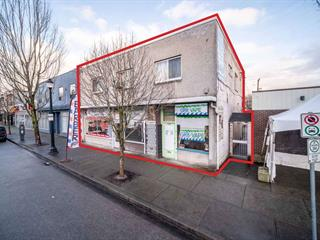 Retail for sale in Sapperton, New Westminster, New Westminster, 470 E Columbia Street, 224942746 | Realtylink.org