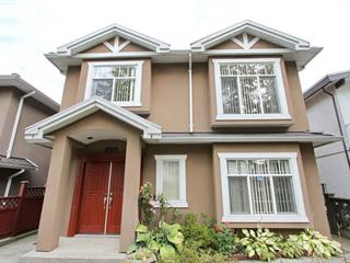 House for sale in Renfrew Heights, Vancouver, Vancouver East, 3862 Nanaimo Street, 262526908   Realtylink.org