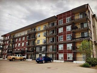 Apartment for sale in Fort St. John - City NW, Fort St. John, Fort St. John, 404 11004 102 Avenue, 262454219 | Realtylink.org