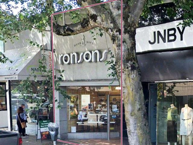 Retail for lease in Fairview VW, Vancouver, Vancouver West, 2845 Granville Street, 224938348 | Realtylink.org