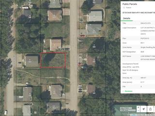 Lot for sale in Quesnel - Town, Quesnel, Quesnel, 201 Blair Street, 262535114 | Realtylink.org