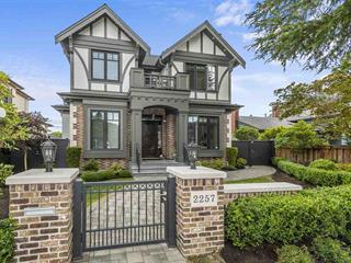 House for sale in Quilchena, Vancouver, Vancouver West, 2257 McMullen Avenue, 262554088 | Realtylink.org