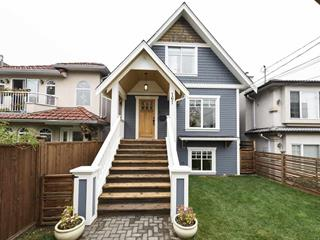 House for sale in Main, Vancouver, Vancouver East, 161 E 26th Avenue, 262521630 | Realtylink.org