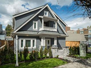 Townhouse for sale in Mount Pleasant VE, Vancouver, Vancouver East, 2577 St. George Street, 262527184 | Realtylink.org