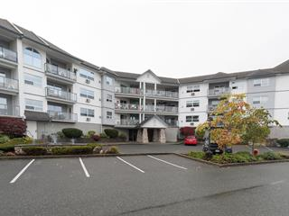 Apartment for sale in Nanaimo, Central Nanaimo, 211 1633 Dufferin Cres, 858663   Realtylink.org