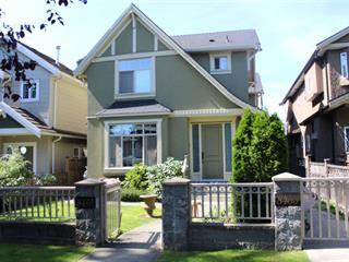 1/2 Duplex for sale in Marpole, Vancouver, Vancouver West, 8455 Fremlin Street, 262513486 | Realtylink.org