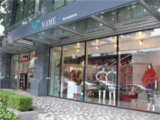 Retail for lease in Downtown VW, Vancouver, Vancouver West, 925 Helmcken Street, 224940796 | Realtylink.org