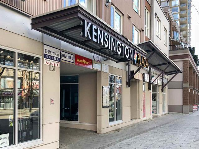 Retail for lease in North Coquitlam, Coquitlam, Coquitlam, 16 1161 The High Street, 224934149   Realtylink.org