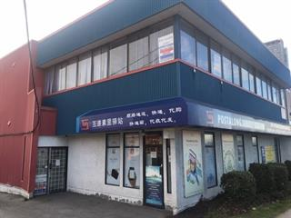 Office for lease in Whalley, Surrey, North Surrey, 13696 104 Avenue, 224928512 | Realtylink.org