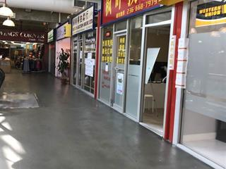Retail for sale in Brighouse, Richmond, Richmond, 2220 8260 Westminster Highway, 224938426   Realtylink.org