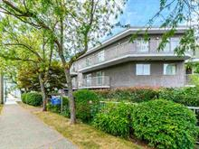 Apartment for sale in Hastings, Vancouver, Vancouver East, 205 2023 Franklin Street, 262443847 | Realtylink.org