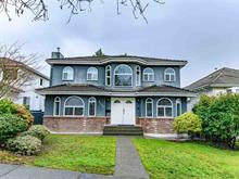 House for sale in Fraserview VE, Vancouver, Vancouver East, 2488 Harrison Drive, 262446508 | Realtylink.org