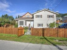 House for sale in Lake Cowichan, West Vancouver, 130 Gravelle Place, 461503   Realtylink.org