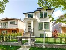 House for sale in Fraser VE, Vancouver, Vancouver East, 6273 St. Catherines Street, 262420819 | Realtylink.org