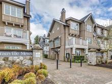 Townhouse for sale in South Granville, Vancouver, Vancouver West, 1491 Tilney Mews, 262259632 | Realtylink.org