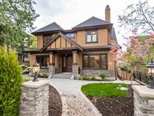 House for sale in Quilchena, Vancouver, Vancouver West, 2351 W 34th Avenue, 262442151 | Realtylink.org