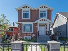 House for sale in Killarney VE, Vancouver, Vancouver East, 2208 E 41st Avenue, 262385808 | Realtylink.org