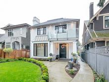 House for sale in Quilchena, Vancouver, Vancouver West, 1839 W 37th Avenue, 262387536 | Realtylink.org