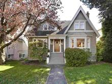 House for sale in South Granville, Vancouver, Vancouver West, 1764 W 57th Avenue, 262388169 | Realtylink.org