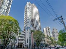 Apartment for sale in Downtown VW, Vancouver, Vancouver West, 1501 535 Smithe Street, 262378459 | Realtylink.org