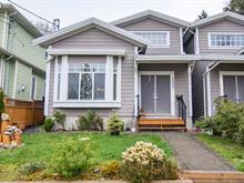 1/2 Duplex for sale in South Slope, Burnaby, Burnaby South, 4989 Portland Street, 262377736 | Realtylink.org