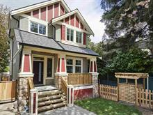 1/2 Duplex for sale in Mount Pleasant VE, Vancouver, Vancouver East, 723 E 13th Avenue, 262386999 | Realtylink.org