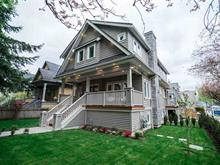 1/2 Duplex for sale in Mount Pleasant VE, Vancouver, Vancouver East, 2599 St.George Street, 262381635 | Realtylink.org