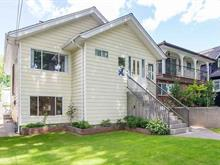 House for sale in Grandview Woodland, Vancouver, Vancouver East, 2209 E 7th Avenue, 262380845 | Realtylink.org