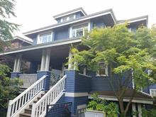 Townhouse for sale in Mount Pleasant VW, Vancouver, Vancouver West, 2 156 W 14th Avenue, 262394826 | Realtylink.org