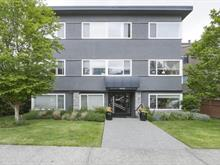 Apartment for sale in Fairview VW, Vancouver, Vancouver West, 2 1075 W 13th Avenue, 262397655 | Realtylink.org