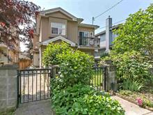 1/2 Duplex for sale in Marpole, Vancouver, Vancouver West, 620 W 70th Avenue, 262399097 | Realtylink.org