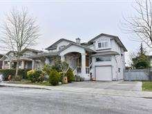 House for sale in Queensborough, New Westminster, New Westminster, 1232 Eckert Avenue, 262362396 | Realtylink.org