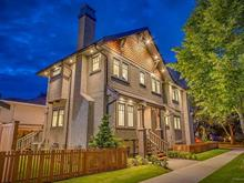 Other Property for sale in Mount Pleasant VE, Vancouver, Vancouver East, 3133 Inverness Street, 262400453 | Realtylink.org