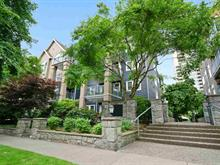 Apartment for sale in North Coquitlam, Coquitlam, Coquitlam, 209 1190 Eastwood Street, 262400400 | Realtylink.org