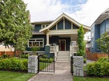 Townhouse for sale in Mount Pleasant VW, Vancouver, Vancouver West, 311 W 11th Avenue, 262400358 | Realtylink.org
